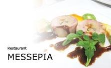 レストラン メッセピア